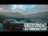 Ebisu Circuit Autumn Drift Matsuri 2014 | エビス 秋のドリフト祭り