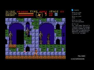 [NES] Castlevania (U) (Graphic Hack) - Live-walkthrough