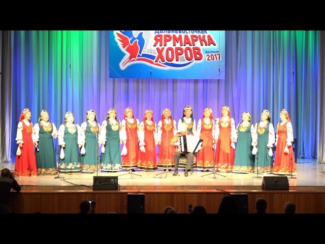 Народный хор «Орешина»,с.Чугуевка - Голоса России
