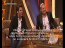 Thomas Anders, Uwe Fahrenkrog. Talk TV Тotal. 01.06.2011 RUS SUB