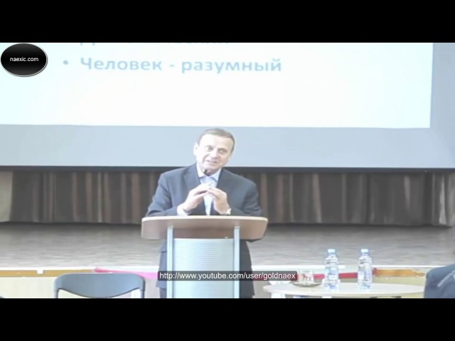 В.А. Ефимов - Как мы формируем судьбу