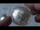 Четвертый серебряный куполообразный слиток,Берегова охрана США, вес 31,1гр, проба...