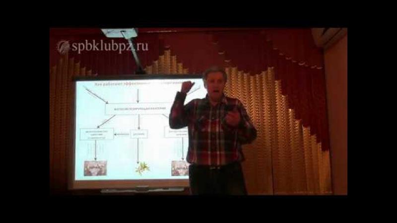 ЭМ-технология в быту, животноводстве и растениеводстве