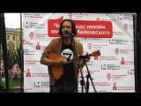 Леонид Зябкин и Сергей Шутов  Городской фестиваль Живые улицы 21.08.17