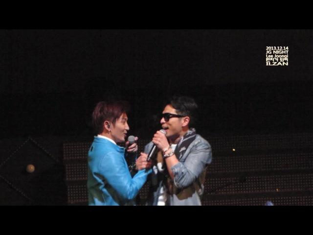 12. 먼지가 되어 _ 이준기 유승찬 | 20131214 Lee Joongi Asia Tour JG NIGHT