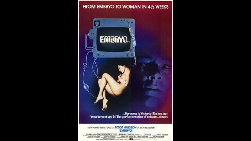 Эмбрион / Зародыш / Embryo - фантастический фильм