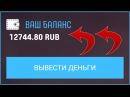 Как Заработать в Интернете без вложений 1000-2000 рублей в день. 9