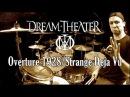 DREAM THEATER - Overture 1928/Strange Deja Vu - Drum Cover