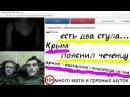 ВИДЕОЧАТ РУЛЕТКА - АРМИЯ 18