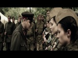 ТОВАРИЩ ЛЕЙТЕНАНТ 2016 Военный фильм 2016 Русские фильмы про Войну 1941-1945