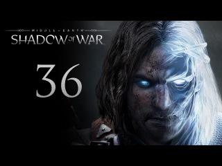 Middle-Earth: Shadow of War - прохождение игры на русском - Опозорен, но не совсем [#36]