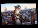 Питерские коты