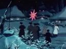 Ночь перед Рождеством, 1951 мультфильм