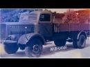 Автомобили Второй мировой войны 3 серия