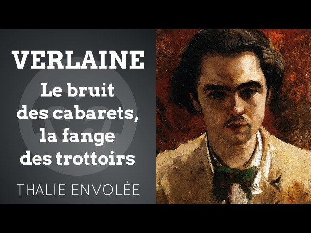 Le bruit des cabarets, la fange des trottoirs - Paul Verlaine