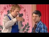 Наша Russia: Иван Дулин и Михалыч - Церемония награждения