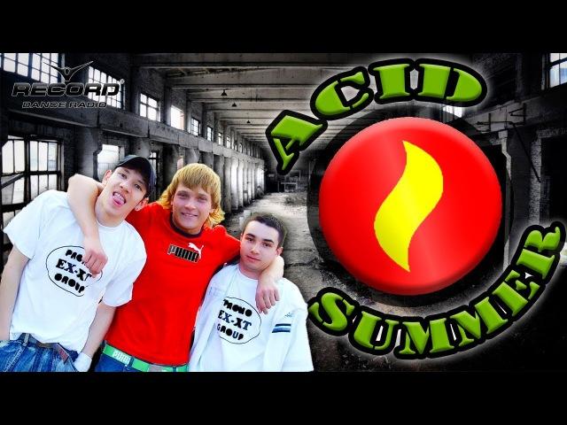 ACID SUMMER САМАРА 2006 ЗАБРОШЕННЫЙ ЖЕЛЕЗОБЕТОННЫЙ ЗАВОД OPEN AIR РУСЬ НА ВОЛГЕ PREPARTY АЭРОКОС
