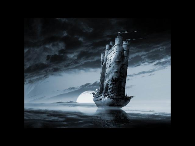 У моряков волосы зашевелились на голове.НЛО.Призраки моря.Документальный