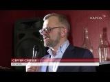 Презентация книги Сергея Сергеева, посвящённой истории русской нации