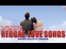 ROMANTIC REGGAE LOVE SONGS MIX 2017 (1 LOVERS ROCK) JAH CURE,ROMAIN VIRGO,TARRUS RILEY