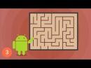 Простая игра лабиринт под Android. Часть 3 [GeekBrains]
