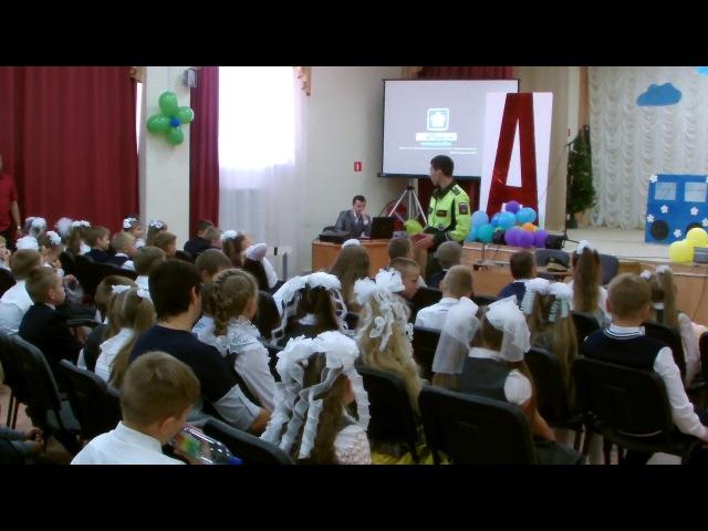 Ученики Сещенской СОШ Дубровского района повторили ПДД с военными инспекторами