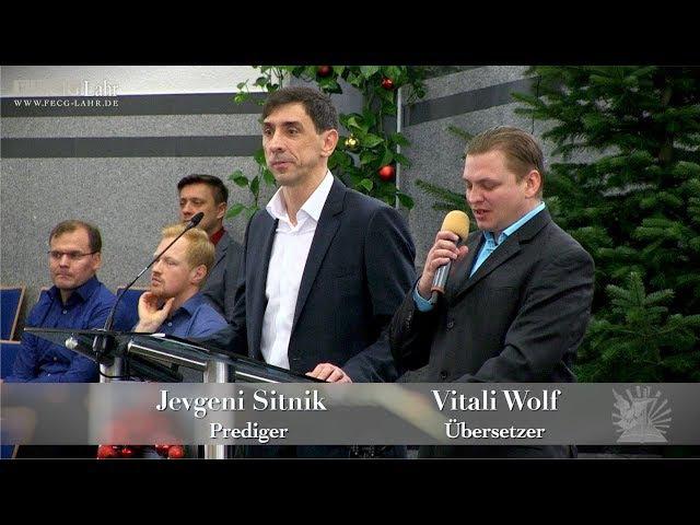 FECG Lahr Jevgeni Sitnik Est Свидетельство Zeugnis