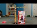 Dickie Toys Construction Crane TV Commercial Autumn-Winter 2017