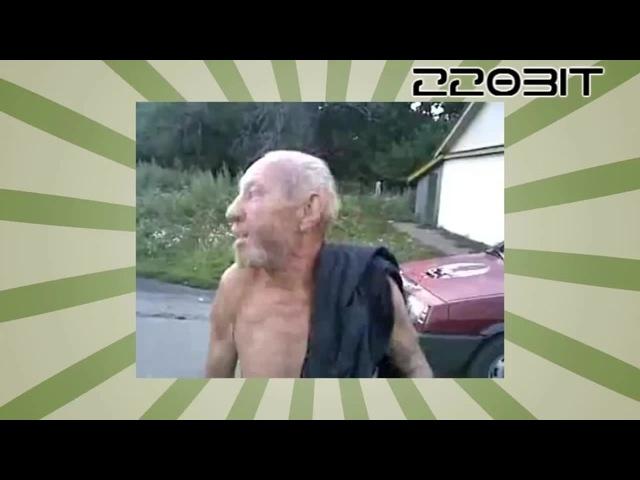 Дед-Пидорас, Гамаз, Бом-бом Пахом - Я их в рот ебал | RYTPMV