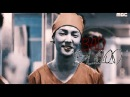 Hospital Ship MV - Bad Blood (Kore Klip Yeni dizi)
