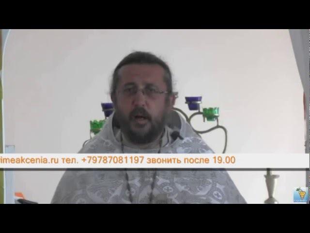 Своевольный мучается всю свою жизнь Священник Игорь Сильченков
