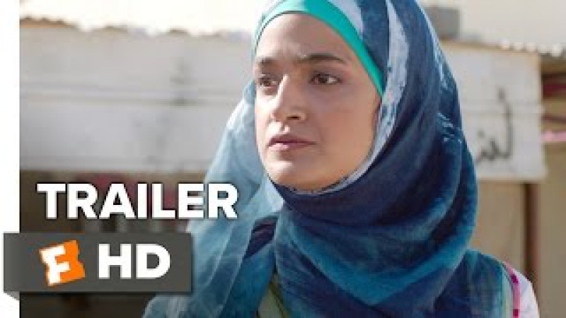 Sand Storm Official Trailer 1 (2016) - Lamis Ammar Movie