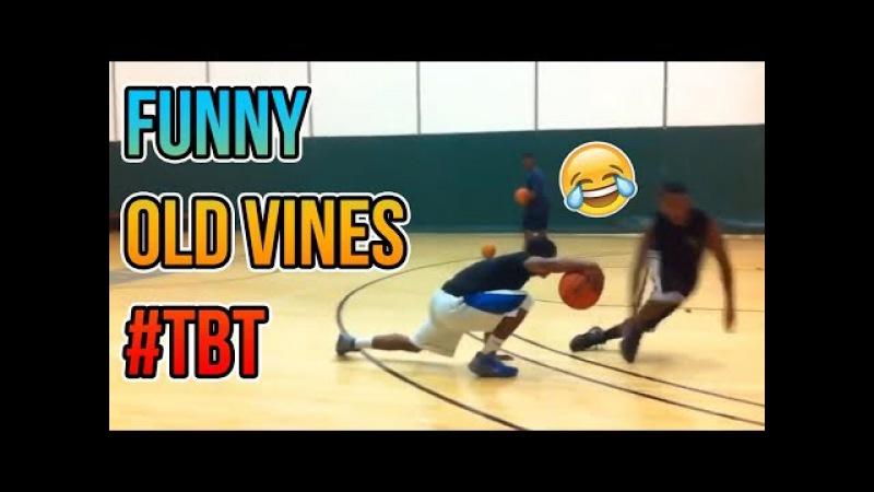 Funny OLD Throwback TBT Basketball Vines RIPVINE