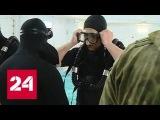 Белорусские десантники прибыли на совместные учения водолазов-разведчиков в Ря...