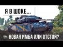 Я В ШОКЕ! НОВЫЙ ПРЕМ - СКОРПИОН И КРАЙСЛЕР КУРЯТ В СТОРОНКЕ (НЕТ) worldoftanks wot танки — [ : wot-