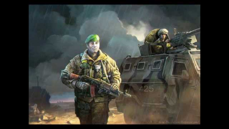 Офіцерська честь Тарас Житинський (2017) - Украінським прикордонникам