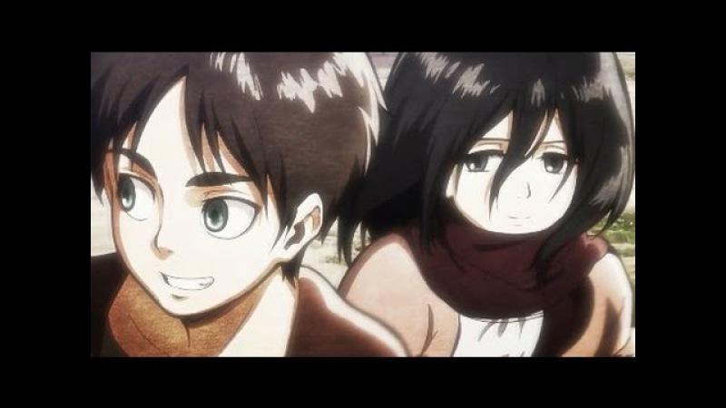 [AMV][Attack On Titan] Eren Mikasa - Angel With A Shotgun » Freewka.com - Смотреть онлайн в хорощем качестве