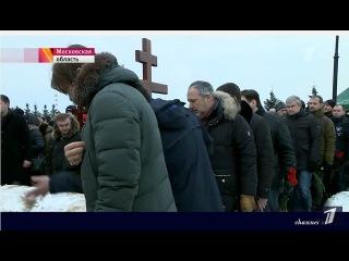 Сегодня в последний путь проводили тех, чьи жизни оборвала катастрофа Ту-154 над ...