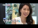 160612 Lim Ji Yeon Says She Wants To Date, Talks About Favorite Scene With Park Hyung Sik