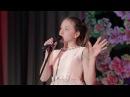 ОБНИНСК Соня Лапшакова Сольный Концерт Май 2016