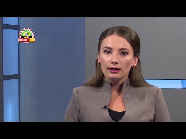 Объединение энергокомпаний ДНР