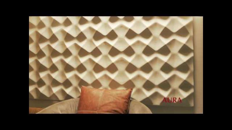 Artpole presents 3D wall gypsum panels