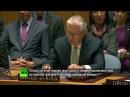 «Человек, который спас мир»: Тиллерсон почтил память советского офицера на заседании Совбеза ООН