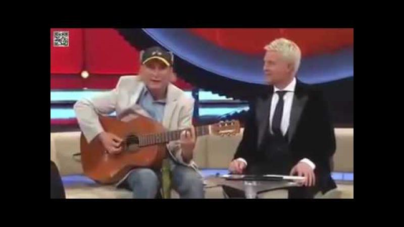 Otto Waalkes Angelika Merkel der Song passt zu Dir