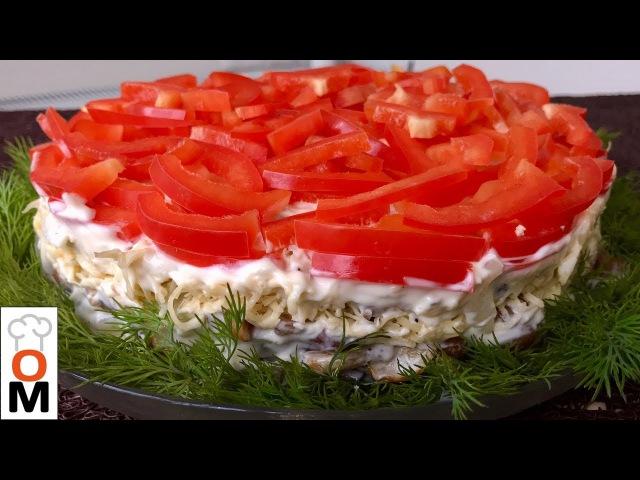 Новогодний Салат Елочная Игрушка| Ball Christmas Ornament Salad | Ольга Матвей