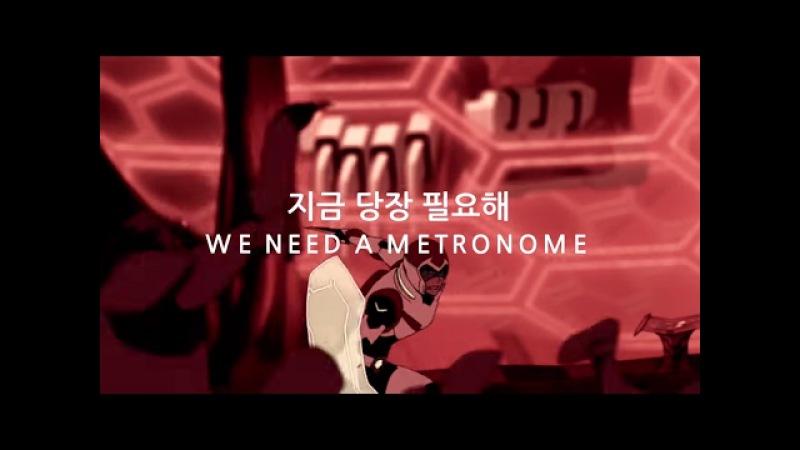VLDMV 메트로놈 Metronome 케이팝 Keith