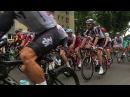 Tour de France Düsseldorf 2017 (Тур де Франс Дюссельдорф)