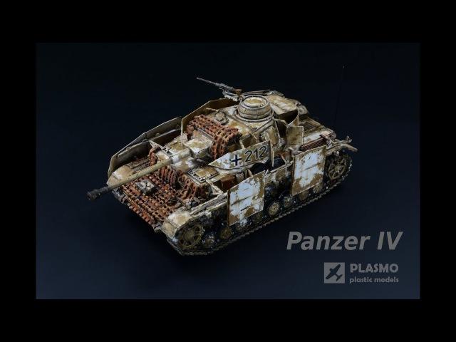 Panzerkampfwagen PzKpfw IV Ausf.J 172 Revell - Tank Model