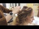 Вечерняя ПРИЧЕСКА на Основе ЛОКОНОВ ★ ОБЪЕМНАЯ Укладка на Длинные Волосы
