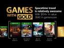 Games with Gold – Декабрь 2017 бесплатные игры (XONE)